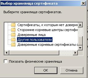 другие пользователи